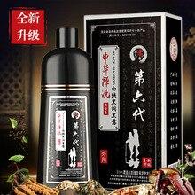 500mll Hair Dye Shampoo Natural Non-Scalp Hair Care Multi-Color Hair Dye for Men and Women Hair styl