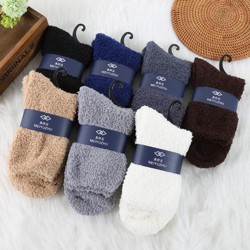 1 пара милых однотонных мягких женских пушистых носков ярких цветов, махровые носки-тапочки для девочек, теплые домашние зимние Бархатные н...