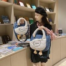 Creative Plush Duck Women's Purses and Handbags Funny Cartoon Girls Shoulder Crossbody Bags Cute Des