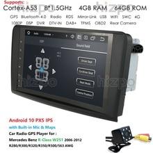 Android 10 2Din 9 ''8 ядер автомобильный NODVD плеер для Mercedes/Benz/R-Class W251 2006-2012 4GRAM 64GROM 4GWIFI GPS навигация RadioCAM