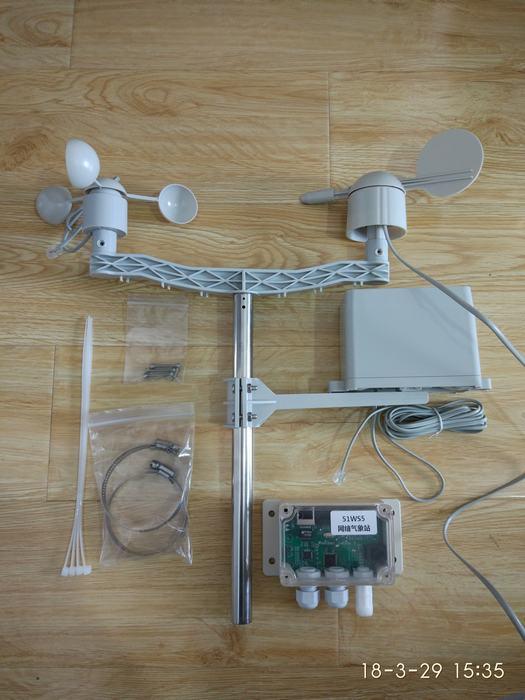 إنترنت الأشياء IoT 51WS5 محطة الأرصاد الجوية محطة الطقس متوافق مع APRS دعم سرعة الرياح/اتجاه هطول الأمطار