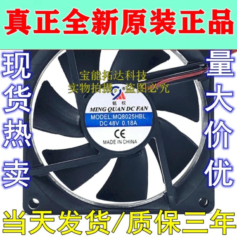 Ventilador de refrigeración MQ8025HBL 8025 DC24V 12V 48V con bola de enfriamiento Ming Right jianxinda, envío gratuito