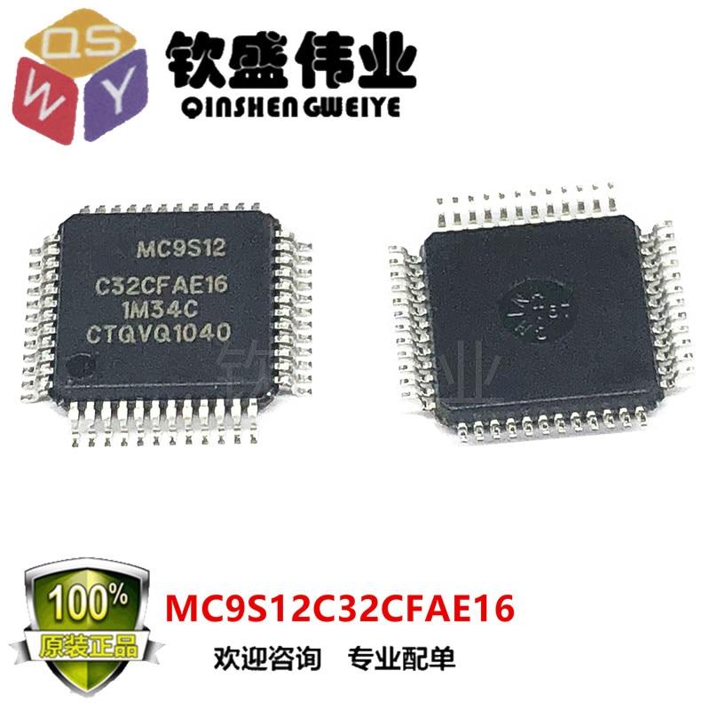 MC9S12C32CFAE16 QFP-48 MC9S12 MC9S12C32CFAE16