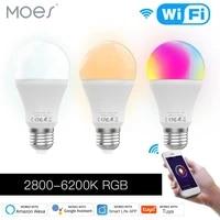 Lampe LED intelligente a intensite variable  9W RGB C   W  controle a distance avec application Tuya  fonctionne avec Alexa Echo Google Home E27