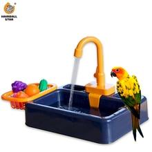 Belle et pratique perroquet oiseau bain animal de compagnie perroquet bain Portable en plein air oiseau accessoires perroquet jouets oiseau aire de jeux