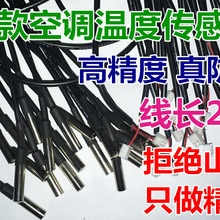 Air Conditioning Air Energy Electric Water Heater Water Temperature Defrost Temperature Sensor Exhau