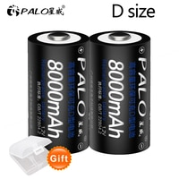 PALO 2 pcs D size rechargeable battery d type 1.2V 8000mAh