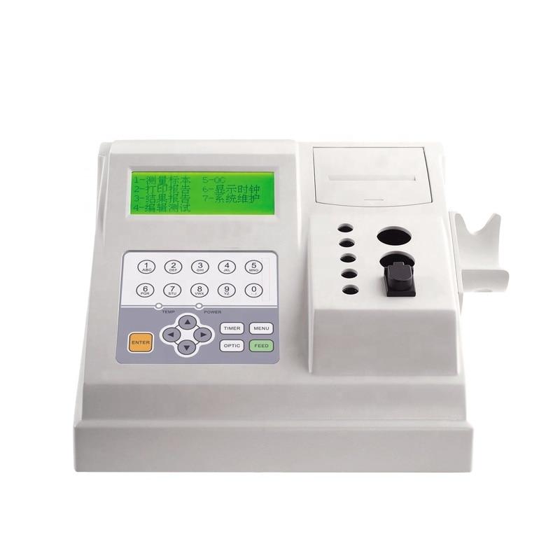 محلل تخثر كهربائي كاشف مفتوح بسعر خاص للاستخدام الاحترافي
