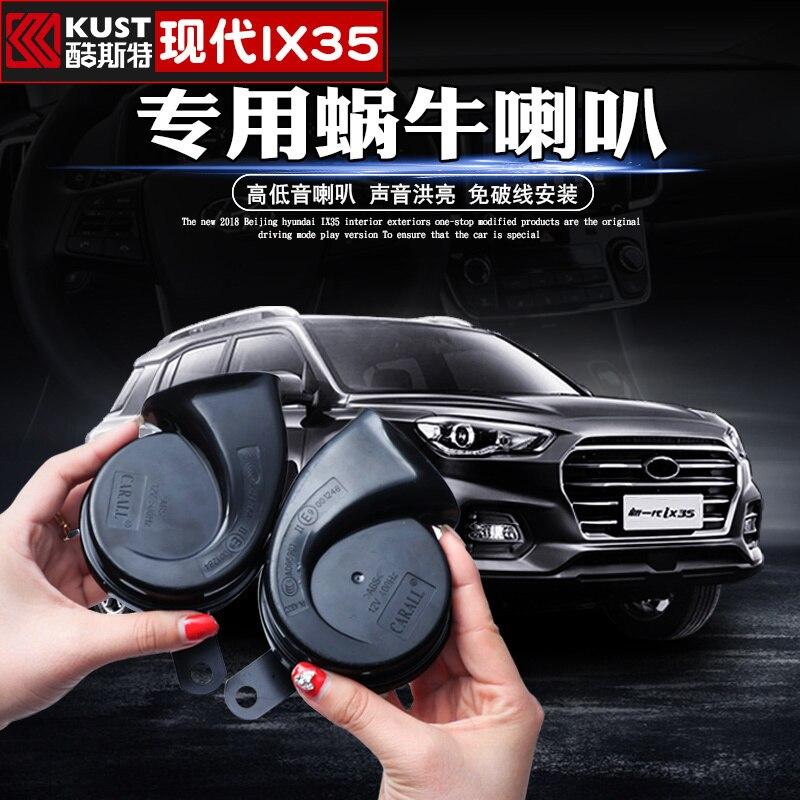 Para Hyundai IX35 2018 2019 tweeter de Caracol especial modificación sin cambiar las líneas de cuerno