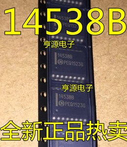 MC14538 MC14538BDW 14538 b ON new quality goods sell lots of quality assurance