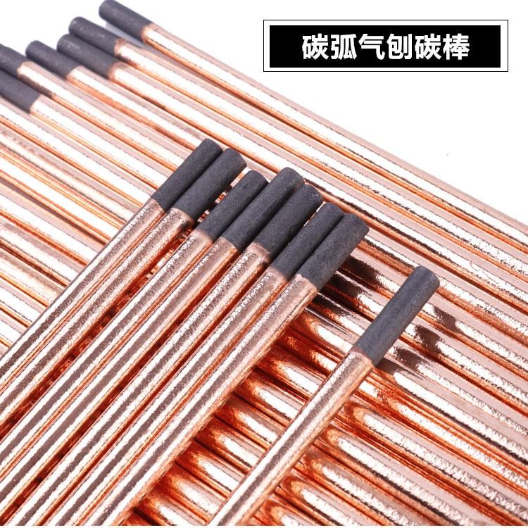 5pcs New air carbon arc gouging rods copper flat round graphite electrode rod for DC gas gouging gun electrode carbon rod 4-10mm