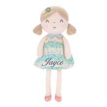 Personnalisé Gloveleya poupées en peluche printemps fille bébé poupée cadeaux poupées en tissu enfants chiffon poupée jouets en peluche cadeaux personnalisés pour les filles