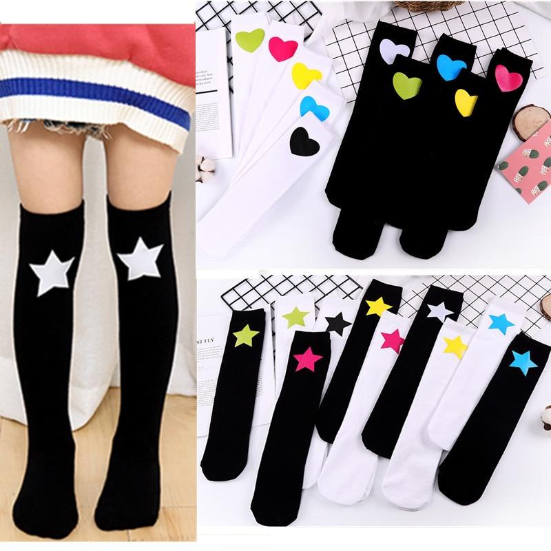 Para niños, hasta la rodilla calcetines para niños y niñas fútbol rayas algodón deportes escuela blanco negro calcetines Skate niños bebé largo tubo pierna caliente