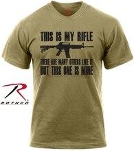 Mens USMC Riflemans Creed THIS IS MY RIFLE T-Shirt - Rothco Military Tee Shirt