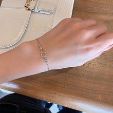 Simple round Rhinestone Bracelet Ins Special-Interest Design Girlfriends Bracelet Korean Style Fashi