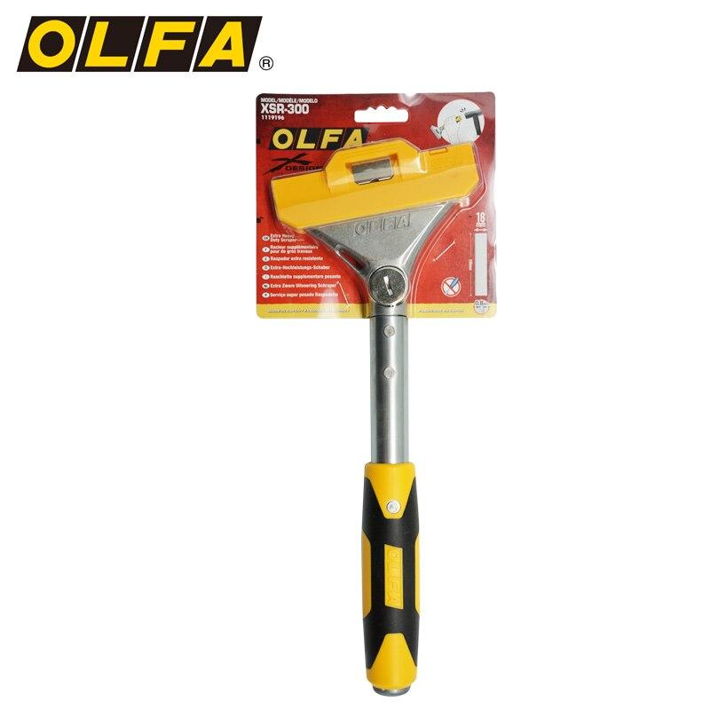 Espátula de mango medio de cuchillo de importación OLFA, XSR-300 de cuchillo para suelo y pared de vidrio 221B