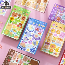 Mr Paper 8 Designs 2 Pcs/bag Cartoon Style Semi-sweet Cheese Series Creative Hand Account DIY Decor Collage Material Stickers