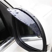 2pcs car rearview mirror rain eyebrow protector rain cover car rearview mirror sun visor shade rain shield eyebrow universal
