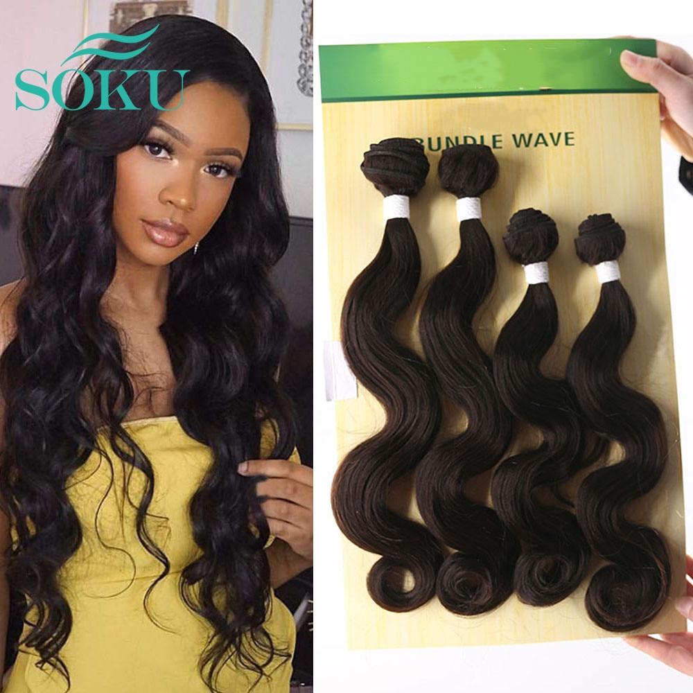 Body Wave Hair Weaves Synthetic Hair Bundles Extensions Weave High Temperature Fiber Weave Bundles S