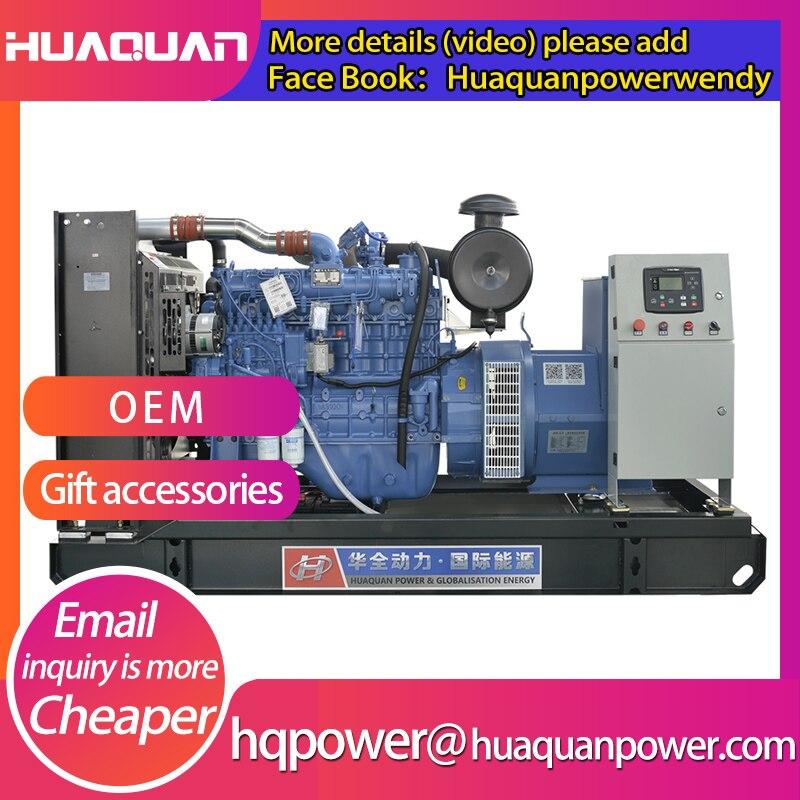 Gerador diesel refrigerado a água do alternador do motor 150kw yuchai