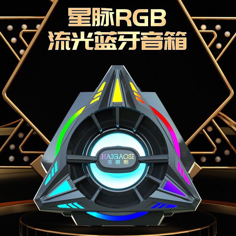Rgb Bluetooth Audio Mini Portable Subwoofer Wireless Computer Card enlarge