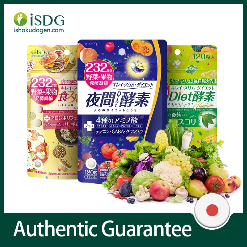 ISDG Night + Gold +Diet Enzyme Fat Burning Weight Loss Slimming Products Health Supplyment 120 Table