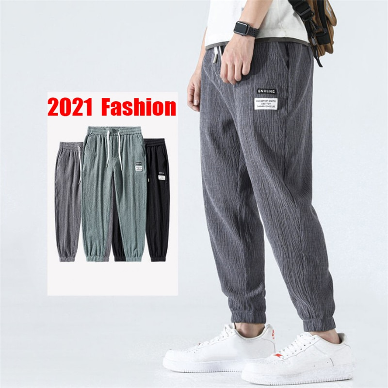 Ice Silk Casual Pants Men's Summer Lightweight Drawstring Elastic Waist Youth Sports Loose Breathable Air-conditioned Pants