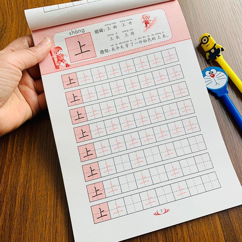 libro-de-practica-de-escritura-para-ninos-aprendizaje-escolar-estudiantes-principiantes-escritura-a-mano-fonetica-china-entrenamiento-de-lectura