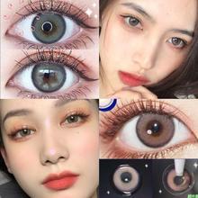 Easysmall MIYA bleu gris unique haut de gamme petite belle élève couleur lentilles de Contact pour les yeux cosmétique prescription myopie