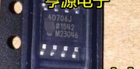 IC 100% novo Frete grátis M45PE16-VMW6TG FR9888SPGTR DS75176BM AD706J OPA2107AP EG8010
