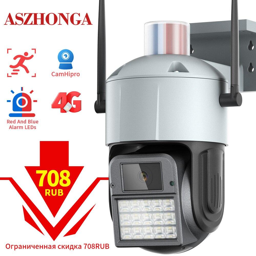 1080P اللاسلكية 3G 4G سيم بطاقة الأمن كاميرا IP واي فاي HD CCTV في الهواء الطلق PTZ قبة كاميرا مراقبة اتجاهين الصوت مقاوم للماء CamHi
