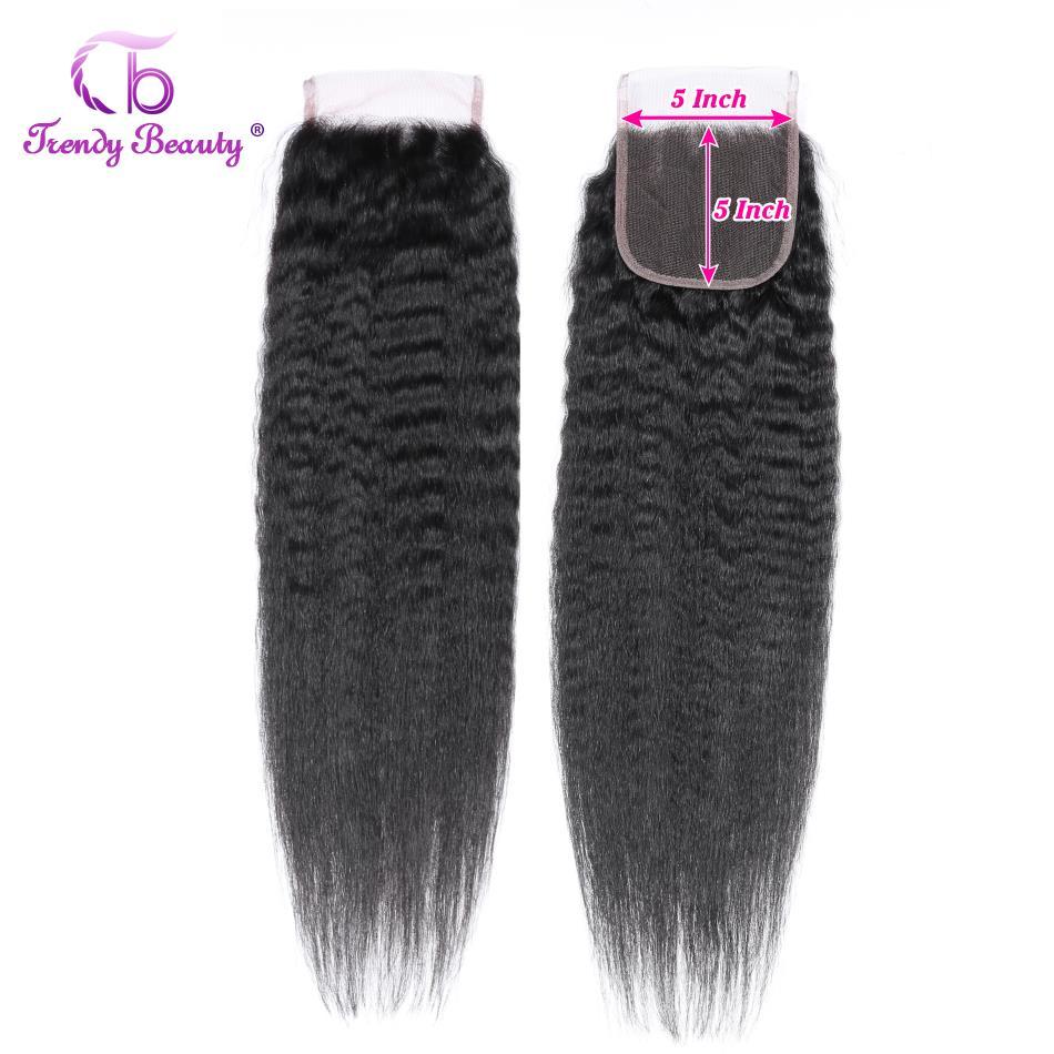 Brasileiro kinky reta remy cabelo humano 5x5 rendas fechamento suíço laço livre/meio/três 8-22 polegadas na moda beleza