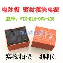 Relay seal module power supply vtx-214-003-115