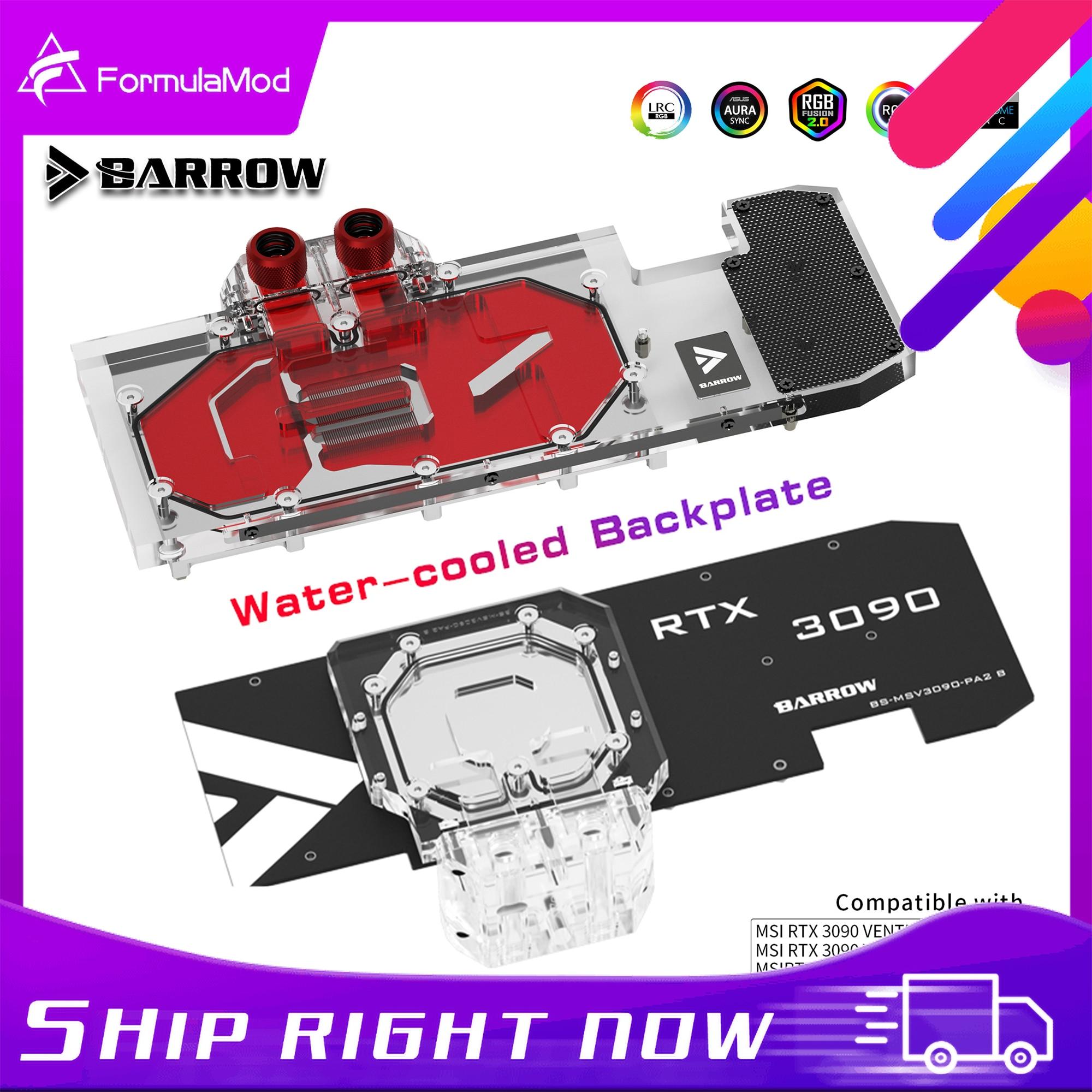 بارو GPU كتلة المياه كتلة لوحة الكترونية معززة ل MSI RTX3090 3080Ti 3080 VENTUS 3X OC ، نشط لوحة الخلفية برودة ، BS-MSV3090-PA2 B