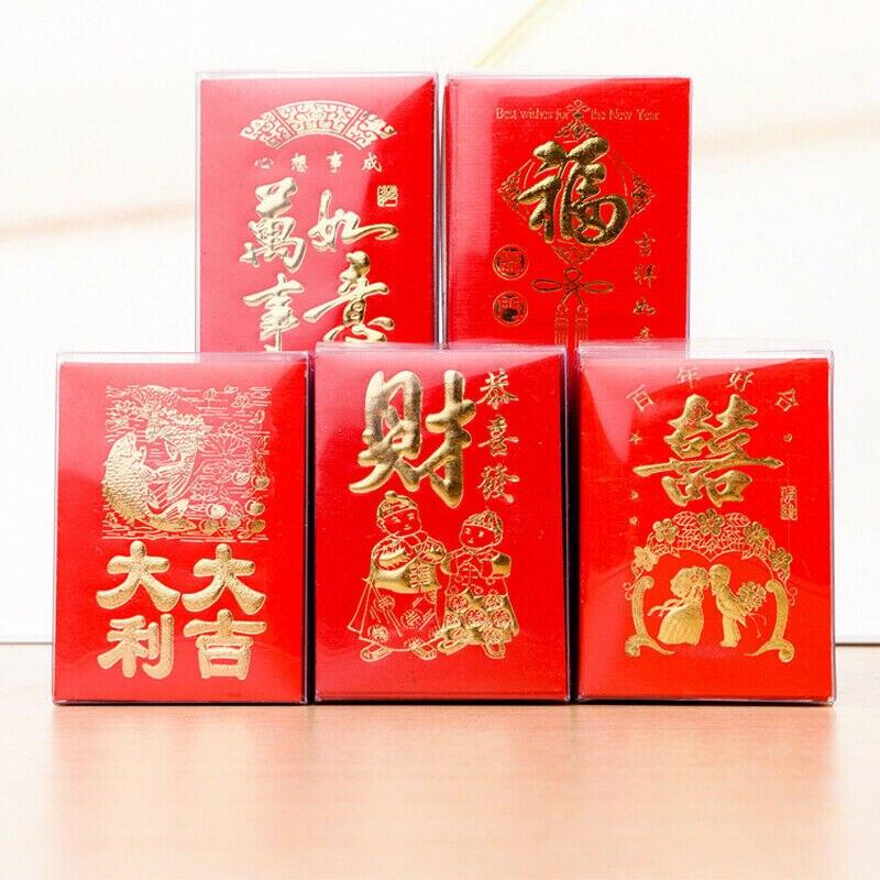 2020 Año Nuevo Chino paquete rojo sobre dinero Hong Bao bolsa de dinero de la suerte 30 Uds para el Festival de Primavera