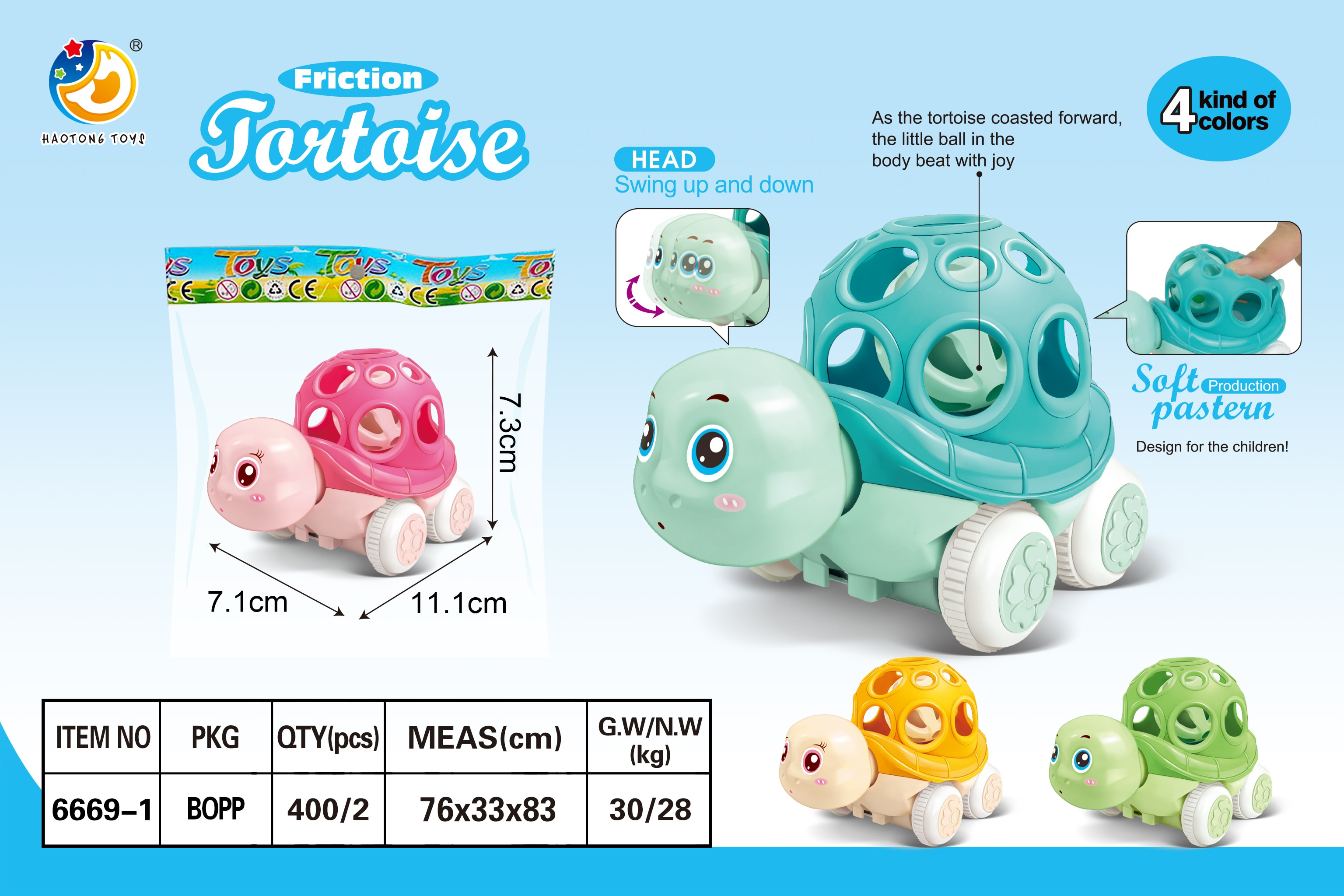 BLL Sample 4PCS Intertial Soft-Shelled Turtle 4 Color Inertial Toys And Gift for Children Boys