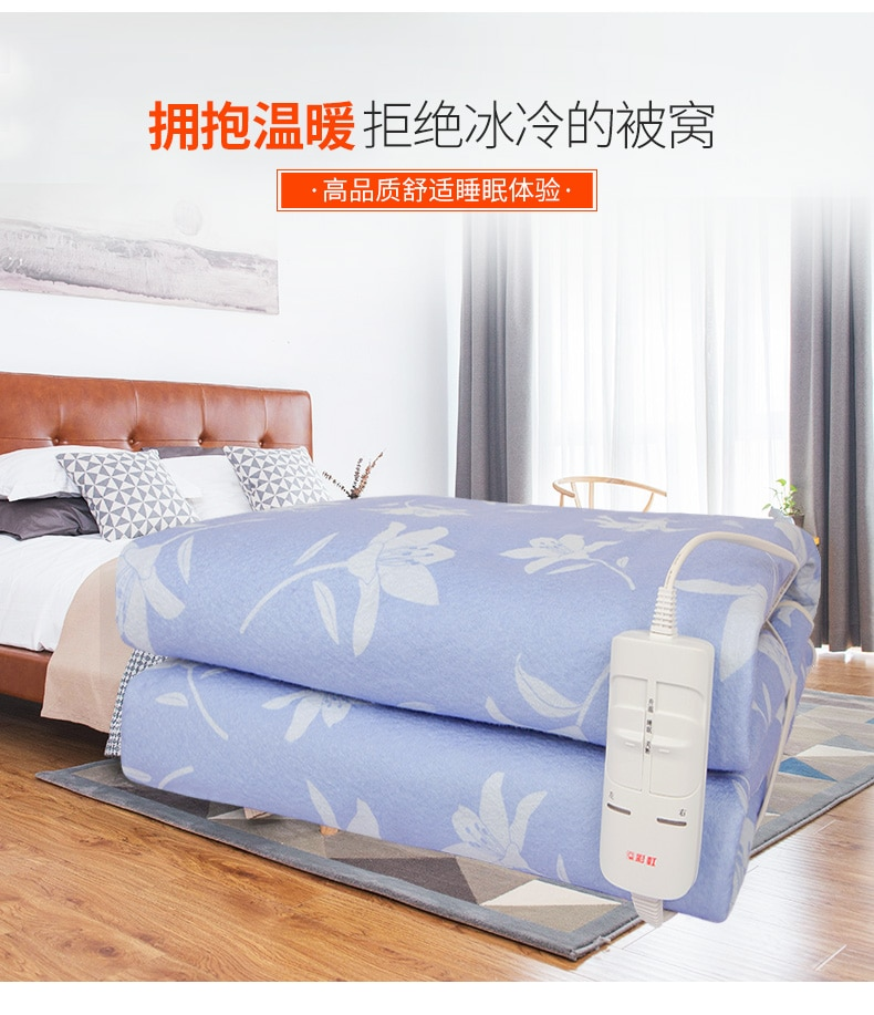 Soft Safety Electric Blankets Double Double Control Heated Blanket Bed Warmer Student Dormitory Frazada Warming Products DI50DRT enlarge