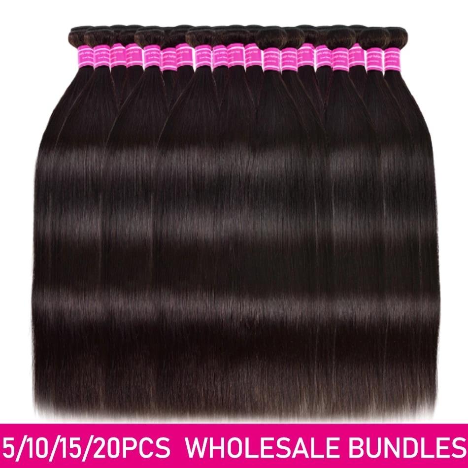 Straight Hair Bundles 100% Human Hair 2 3 4 5 10 Bundles/Pack Wholesale Price Brazilian Straight Wav