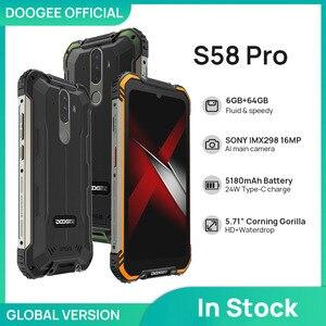 Смартфон DOOGEE S58 Pro, IP68/IP69K, 5180 мАч, 5,71 дюйма, 6 + 64 ГБ, Android 10, NFC