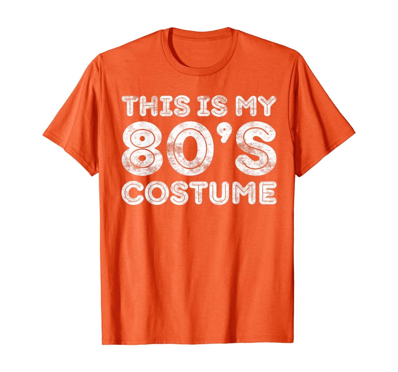 Это мой костюм 80-х, футболка, праздничная рубашка 80-х