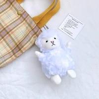 ins cute girl ornaments cute plush doll bear doll doll bag pendant key chain key chain anime keychain keychain pouch