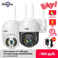 Hiseeu PTZ, Wi-Fi, IP, 2 МП, 1080P, ONVIF, водонепроницаемая, для использования вне помещения, с картой SD, беспроводная IP-камера, приложение для просмотра