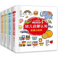 childrens enlightenment early education cognitive encyclopedia literacy card chinese english bilingual english picture book