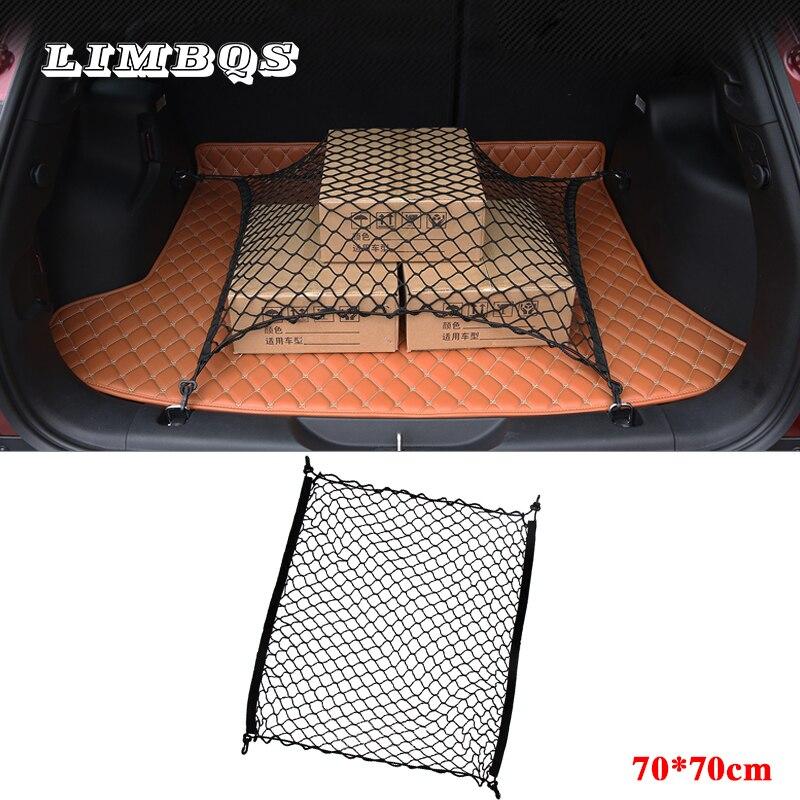 Автомобильная сетка для хранения карман на задней стороне эластичная лента