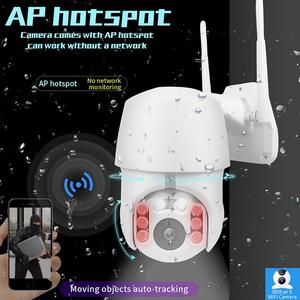 2MP Surveillance Camera 2.4G WiFi Waterproof Supporting Video Control Built-in Speaker Infrared Night Vision Two Way Audio