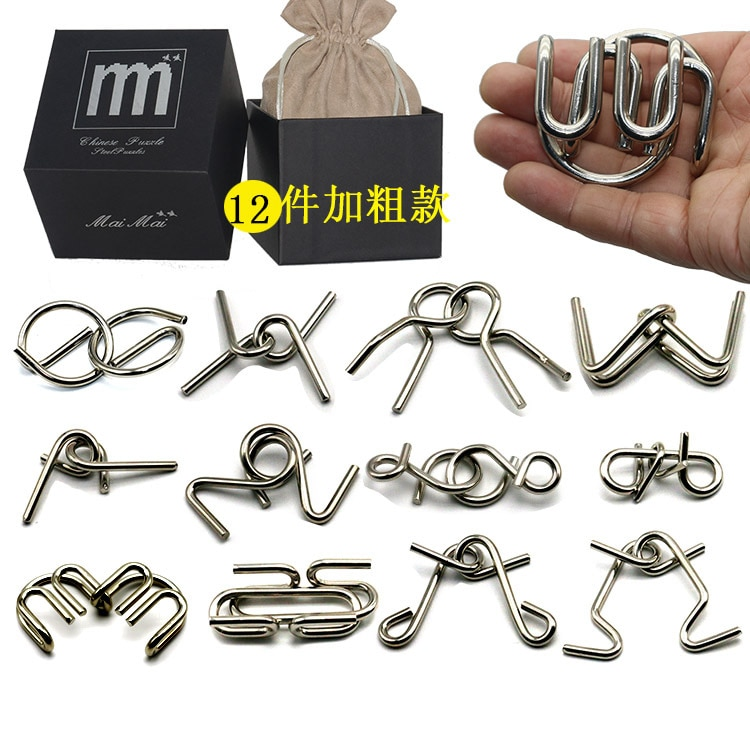 New Set of 12/16/28/30PCS Metal Puzzle Mind Brain Teaser Magic Wire Rings Puzzles Game Toys for Children Adult 12 in 1 intelligence brain training metal puzzles set silver
