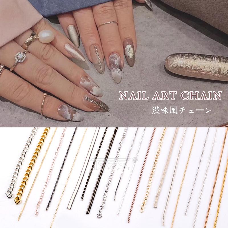 TSZS 5PCS/lot 25cm Nail Art 3D Charms Decoration DIY Nail Alloy Gold White Silver Black Metal Chain jewelry Accessories