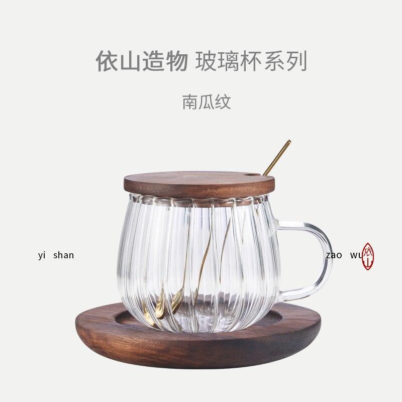 اليقطين الحبوب الحرارية كأس الزجاج مع غطاء مع حصيرة شبكة المشاهير كأس المنزلية التعاقد الزجاج الشفاف