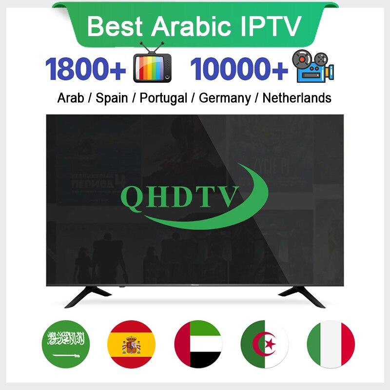 10 pçs/lote QHDTV DATOO OTT IPTV Árabe Árabe Marrocos Alemanha Bélgica Países Baixos Suécia Itália Espanhol No APLICATIVO Incluído