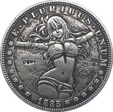 Hobo-copie de pièces de monnaie   Nickel 1885-CC us, Morgan Dollar Type 97